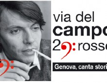 ViadelCampo 29rosso